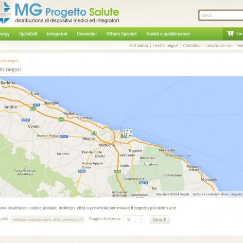 mgprogettosalute-dettaglio4-500x500 E-commerce - Mg Progetto Salute