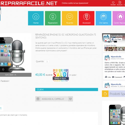riparafacile-dettaglio3-500x500 Riparafacile - E-commerce