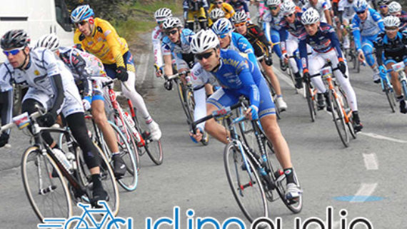 NUOVO-PORTFOLIO-cyclingpuglia-570x321 Planet Consulting