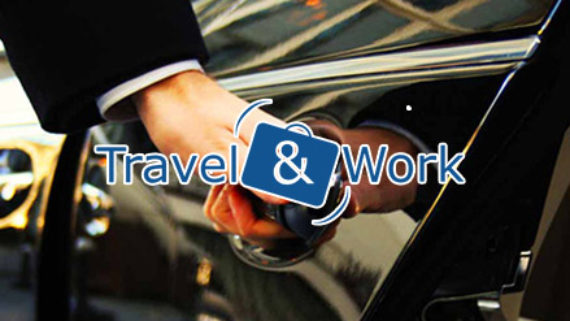 NUOVO-PORTFOLIO-travelework-570x321 Brave Trends - E-commerce