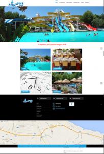 acquapark-evidenza-204x300 acquapark-evidenza